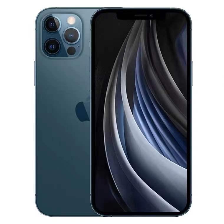 蘋果手機12 ProMax