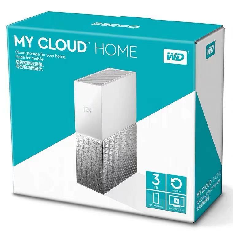 (WD) My Cloud Home個人云存儲